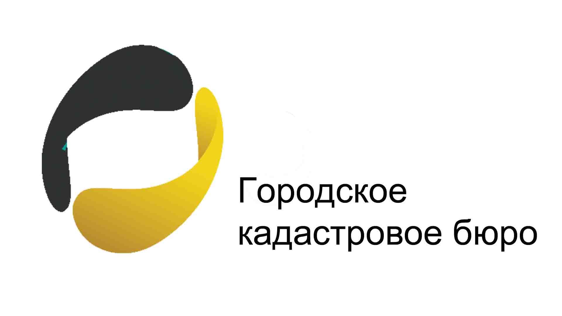 Лицензированные землеустроительные организации Ижевска гравийно песчаная смесь заказать